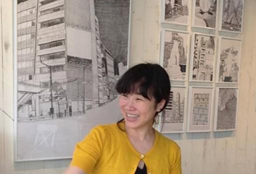 Aï Akiyama (DR)