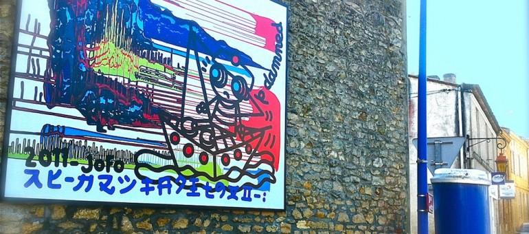 Une toile sur Fukushima censurée à Blaye ?