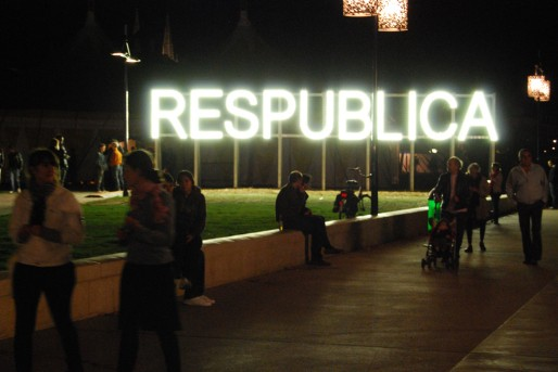 """L'œuvre """"Respublica"""" de Nicolas Milhé pour l'édition 2009 d'Evento sous la direction artistique de Didier Faustino (WS/Rue89 Bordeaux)"""