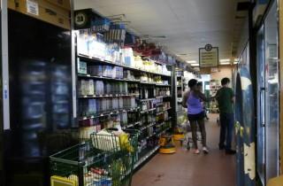 Un rayon du supermarché coopératif de New-York (DR)