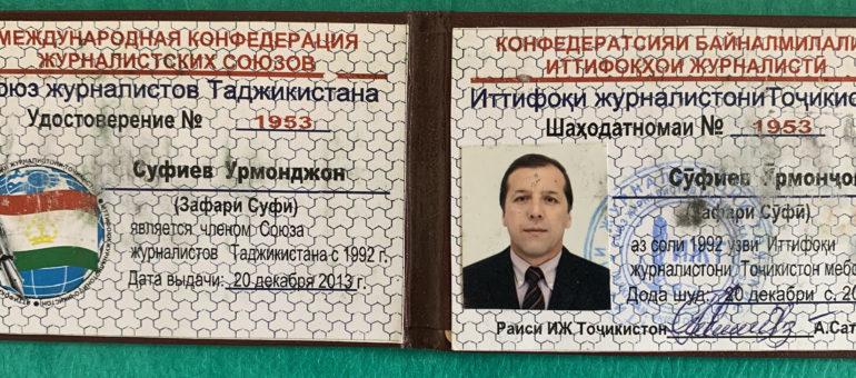 Menacé de mort dans son pays, un journaliste tadjik réfugié à Bordeaux risque l'expulsion